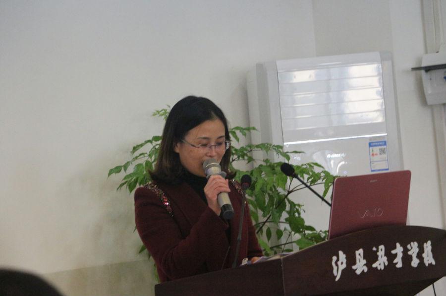 """泸县二中教育集团第四届""""校长论坛""""在梁才学校成功召开"""